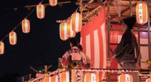depositphotos 212954836 stock photo tokyo japan august 12th 2018 300x164 - このブログの情報について