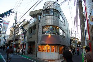 shimokita bandura4 800 300x199 - 下北沢の美味しい和食